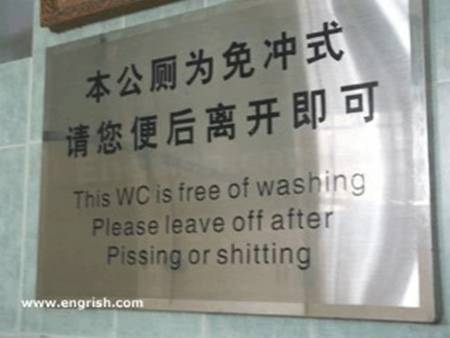 Funny signs found in China as they get ready for the Olympics