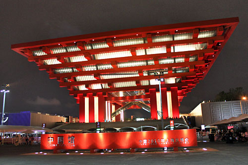 No other pavilion at the World Expo 2010 was allowed to be taller than the stunning China Pavilion