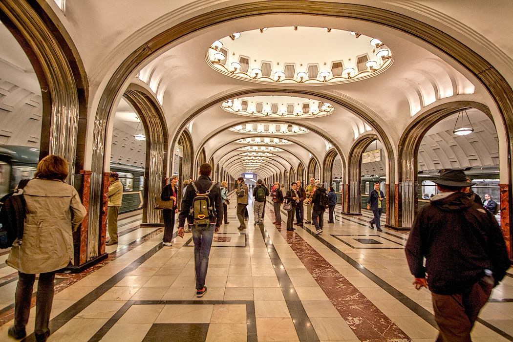photo moscow metro station russia