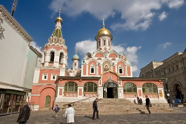 Kazan Cathedral in Moscow's Red Square features curved corbel arches known as kokoshniki