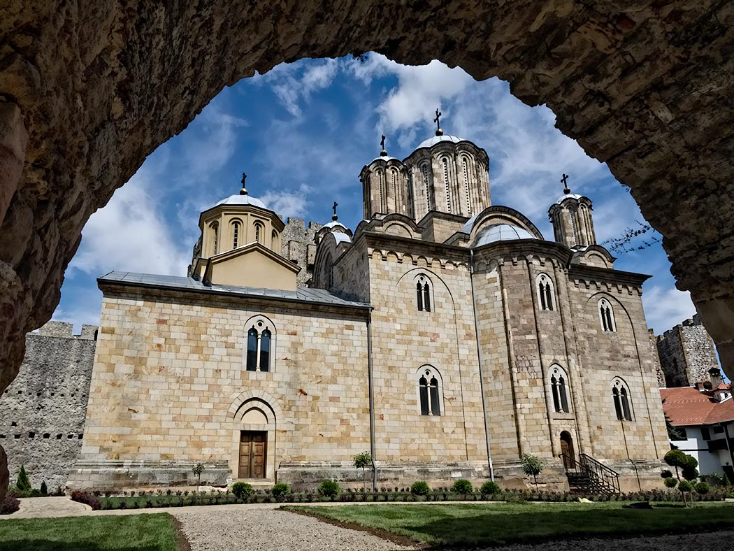 The Serbian Orthodox Manasija Monastery near Despotovac, Serbia, was built in the 15th century, includes a church, refectory, and fortress with 11 towers