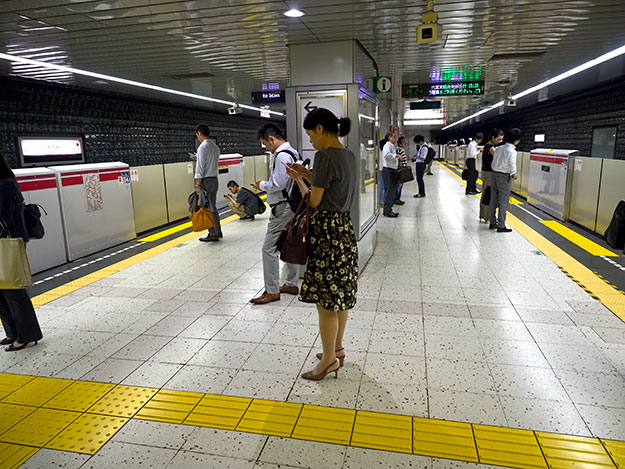 An underground station of the Metro in Tokyo
