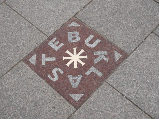 "In Vilnius, a second tile commemorates the Baltic Way. Also located in Cathedral Square, it is engraved with the word Stebuklas, which translates to ""miracle."" It is said that the wish of anyone who stands on it and twirls around three times will be granted."