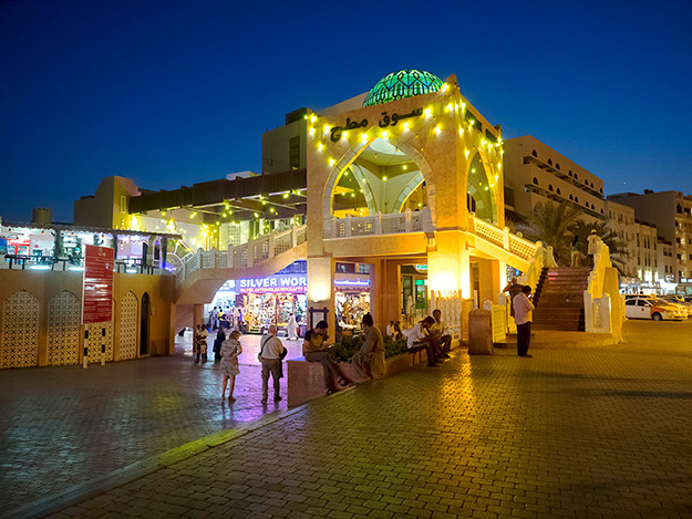 Entrance to the traditional Souk (market) in the Mutrah neighborhood of Muscat, Oman