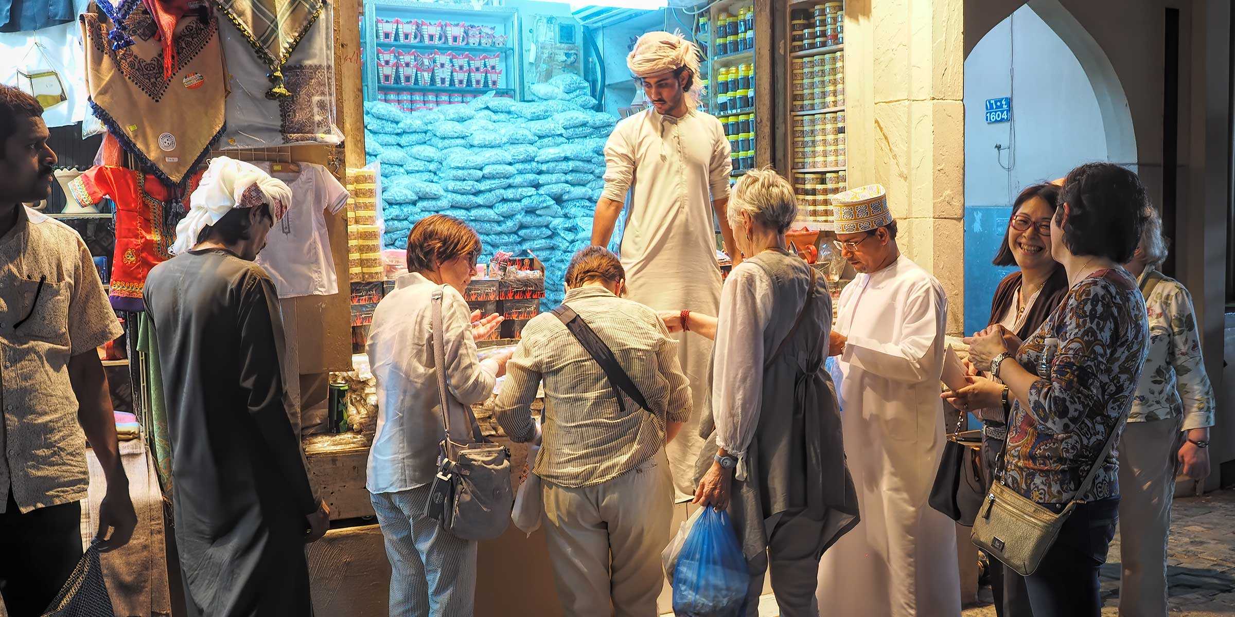 The Souk in Muscat, Oman