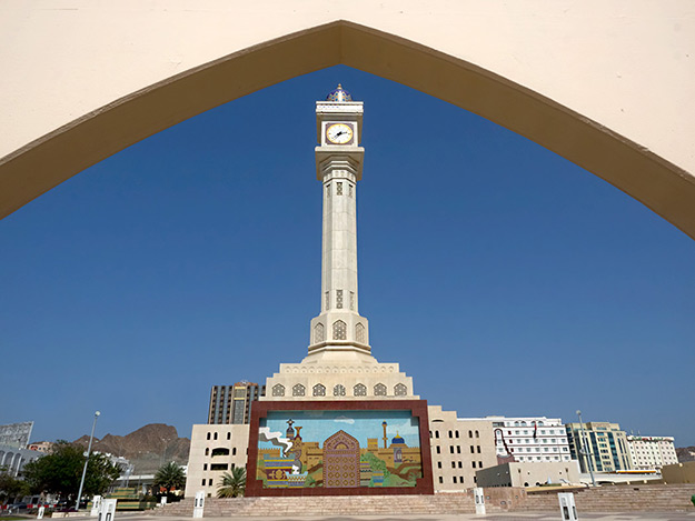 Clock Tower in the Central Business District of Muscat, Oman