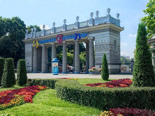 Entrance to Gorky Park in Minsk. This lovely park, which is dotted with children's carnival rides, is a must-see for anyone who chooses to visit Belarus