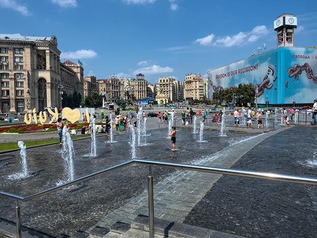"Giant mural in Kiev's Independence Square Maidan proclaiming ""Freedom is our Religion!"" stands in contrast to the mail order brides scam that pervades Ukraine"