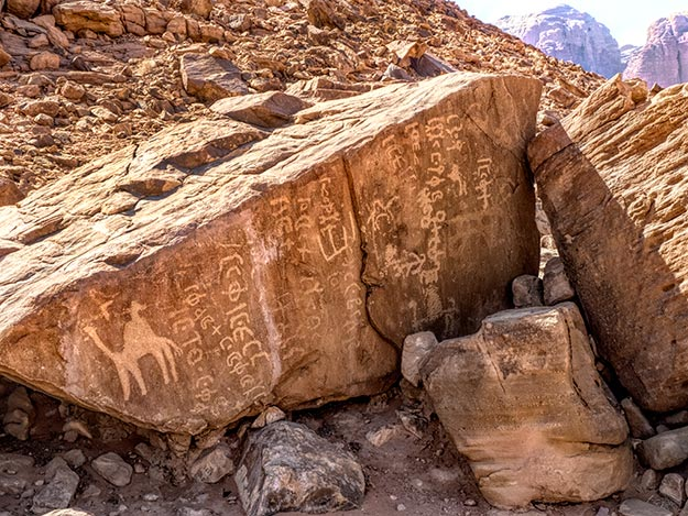 Petroglyphs in the desert of Wadi Rum, Jordan, reputedly carved by the ancient Nabateans and now protected by the Bedouin tribes